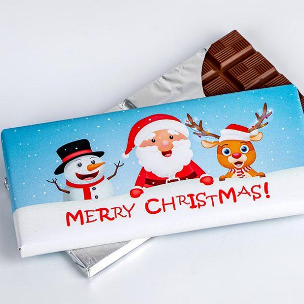 Merry Christmas Bars
